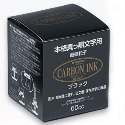 Platinum carbon ink